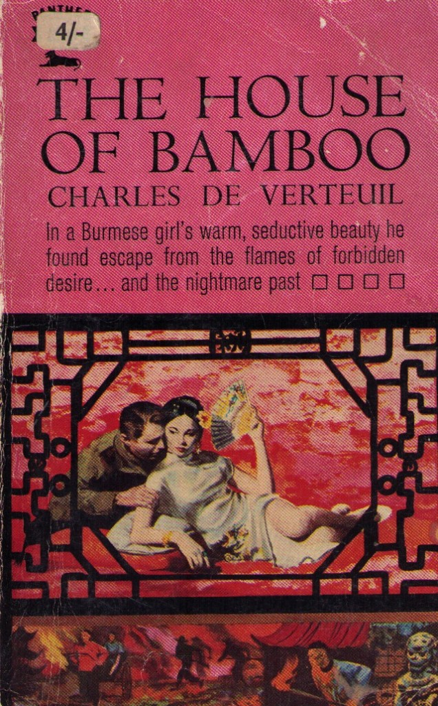 The House of Bamboo