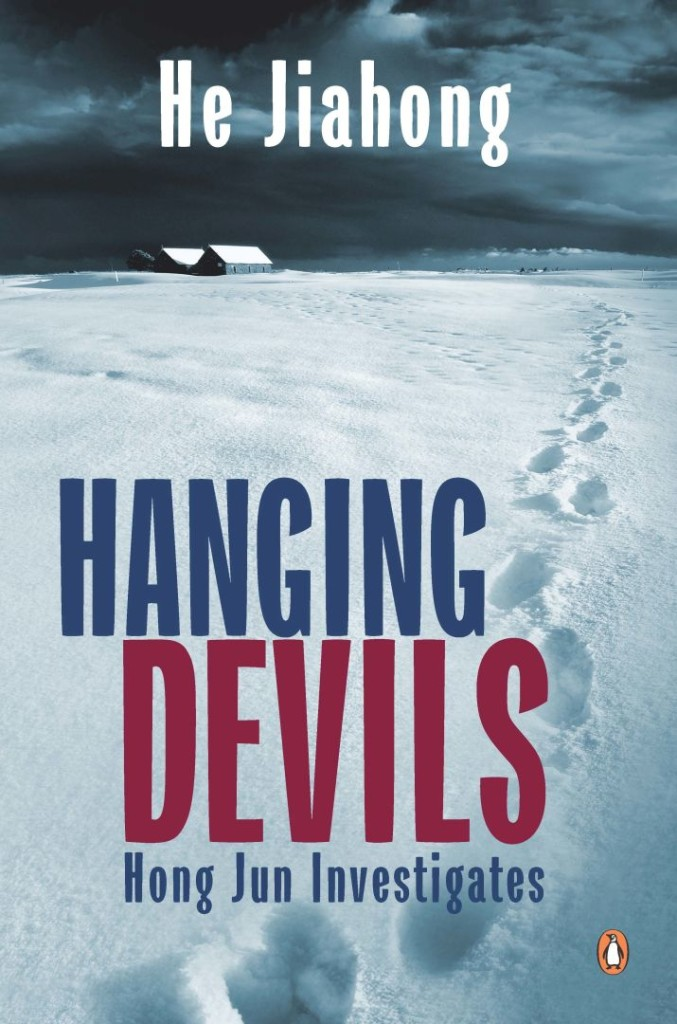 Hanging-Devils-Jacket1