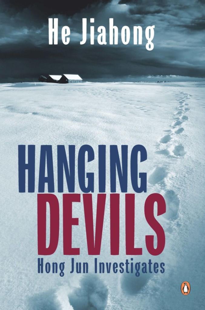 Hanging-Devils-Jacket1
