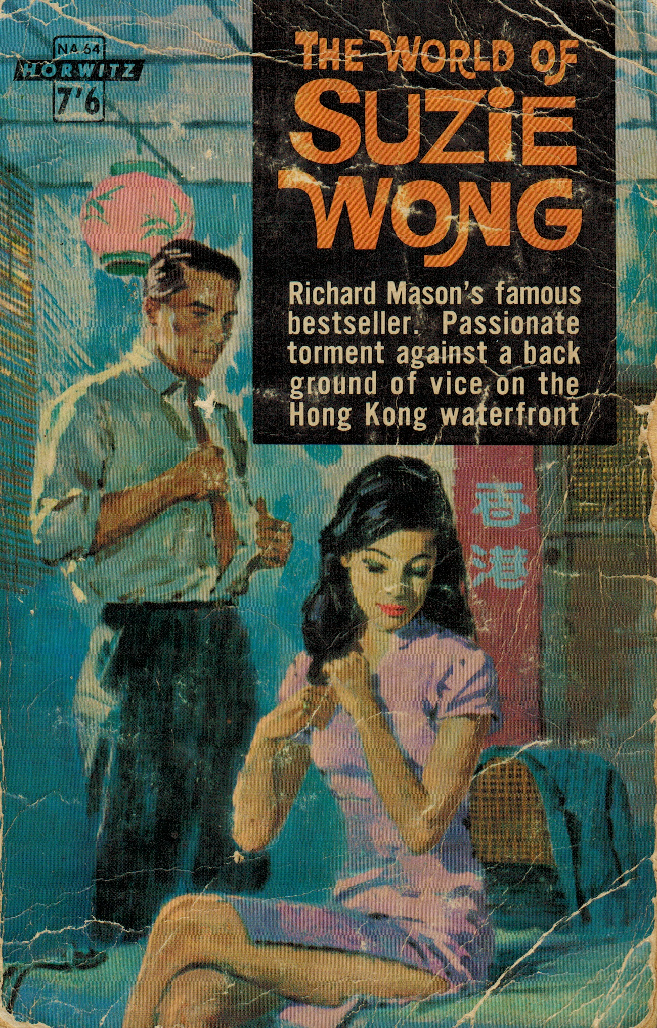 The World of Suzie Wong, Horwitz 1963