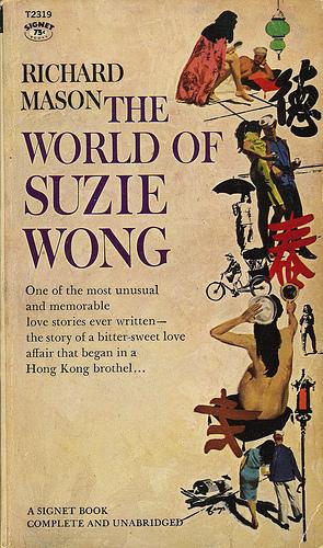 Wong, Signet, 1964